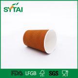 デザインの8ozによって印刷されるコーヒー使い捨て可能なさざ波の壁の熱い飲み物の紙コップ