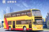 Autobus de ville de double Decker