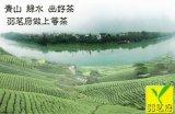 Tè verde- 5