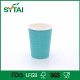 熱い飲み物の生物分解性の最もよい品質の倍の壁ペーパーコーヒーカップ