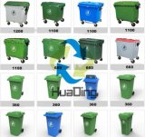 360L Outdoor Eco-Friendly Recycle Plastic Sanitary Trash Can