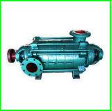 Bomba de agua de alta presión de alimentación de la caldera de vapor del funcionamiento excelente caliente de la venta