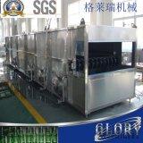 высокоскоростное автоматическое стеклянное моющее машинаа бутылки пива 26000-36000bph