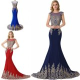 Royal Blue Long Mermaid Evening Dresses gold Applqiue Evening Gown