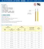 Fio elétrico isolado PE do cabo de fio do XL/UL Stardard XLPE