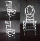 수지 결혼식 의자 아크릴 Tiffany 명확한 Chiavari 의자 투명한 의자