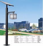 노동 시간 태양 가로등에 있는 선 8-12 시간 정원 태양 빛