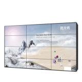 mur de épissure sans joint d'encadrement de 1.7mm panneau d'écran LCD d'étroit de 55 pouces ultra