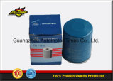 Schmierölfilter der Autoteil-26300-2y500 263002y500 für Hyundai KIA