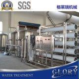Cadena de producción del agua de la alta calidad de China