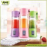 Juicer vegetal de la fruta del Juicer de la máquina del limón automático portable anaranjado de la mano con el USB