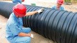 HDPE gewölbtes Abzugskanal-Rohr/Abflussrohr/Abwasser-Rohr
