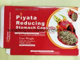カプセルを細くする胃を減らすPiyata
