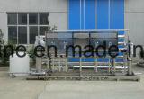 ROの純粋な水処理機械との200ml 500ml 1000ml 1500ml 2000mlのための自動ペットびんの飲料水の充填機の瓶詰工場の工場