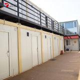 케냐에 있는 주문을 받아서 만들어진 살아있는 Prefabricated 콘테이너 집