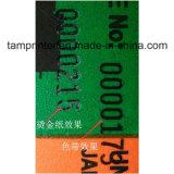 [تم-90-6] حارّ [ستمب مشن] لأنّ دعمة بطاقة, مبرد من علامة مميّزة