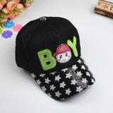 顧客用子供の赤ん坊の急な回復の野球帽の子供のトラック運転手の網の帽子