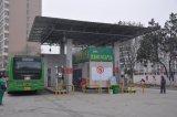 Portátil fornecido de fábrica a estação de reabastecimento de GNC