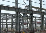 Peb는 빨리 H 광속을%s 가진 강철 구조물을 조립하는 넓은 경간 금속 건축을 조립식으로 만들었다