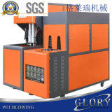 Máquina de Moldagem por sopro de garrafas de plástico (forno/aquecedor) China