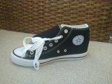 満潮および傾向の方法ズック靴