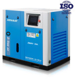 90kw stummer medizinischer wassergekühlter ölfreier Oilless schraubenartiger Luftverdichter-Lieferant