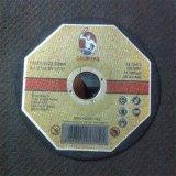鋼鉄およびステンレス鋼のための研摩剤のディスク粉砕(115*1.3*22.23mm)