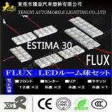 светильник света комнаты чтения СИД купола автоматического автомобиля 12V нутряной для Тойота Estima Previa 30 50 серий