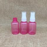 [50مل] يفرج محبوب بلاستيكيّة بوسطن مستديرة لون رذاذ زجاجة