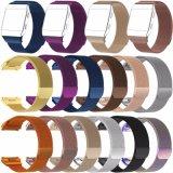 12 полосы вахты сетки по-разному нержавеющей стали цветов магнитных для Fitbit ионного