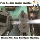 機械溶接機を作るステンレス鋼の管