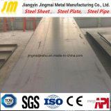 Piatto d'acciaio bassolegato ad alta resistenza strutturale del macchinario di ingegneria