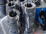 Le flexible hydraulique usine air/flexible de carburant Tuyaux pour vapeur
