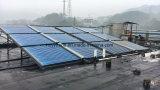 Емкость для сбора солнечной энергии для отеля, в школе, промышленности и использования на заводе