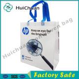 Высокое качество Eco упаковка Китая PP тканый мешок