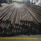 Novas matérias-primas vender bem de diâmetro 80mm Wear-Resistance tubos HDPE de plástico