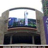 Diodo emissor de luz ao ar livre elevado da cor cheia de brilho P5 que anuncia a tela