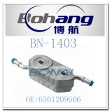 Bonai Automobil-Reserve-Peugeot-Ölkühler (6501209606) Bn-1403
