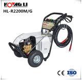 Eléctrico portátil Máquina de Lavar de Alta Pressão (2,2 KW HL-R2200M/G)