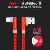 Micro Tipo-c cavo di carico veloce degli accessori astuti mobili del telefono del USB di dati