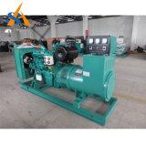 Generador de potencia de la alta calidad con Cummins Engine