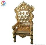 橋および新郎のための卸し売り結婚披露宴の王および女王の椅子
