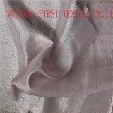 Silk ткань Lurex Gerogette, Silk металлическая ткань, Silk ткань Lurex