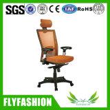 고품질 사무용 가구 사무실 회전 의자 (OC-48)
