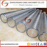 Ligne renforcée d'extrusion de boyau de fil d'acier de PVC