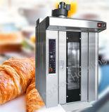 Печь тепловозного шкафа оборудования хлебопекарни Commecial 16 подносов роторная