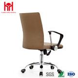 人間工学的PUの革高いバックオフィスの椅子