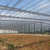 Entrepôt préfabriqué de bâti de structure métallique de toit en métal de deux étages