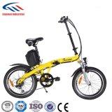 アルミ合金、油圧中断Eバイク