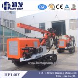 販売ハウジングの基礎(hf140y)のための鉱山の石の掘削装置
